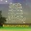 โซ่รัก / ระฆังเงิน สนพ.ดอกหญ้า หนังสือใหม่ S thumbnail 2