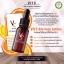 Vitamin C Bio Face Lotion วิตามินซี เซรั่ม thumbnail 14